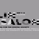 re:publica: φεστιβάλ ψηφιακού πολιτισμού στη Θεσσαλονίκη