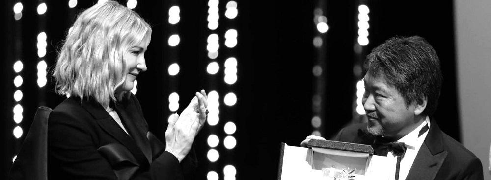 Cannes 2018: Ο Χρυσός Φοίνικας στον Ιάπωνα Hirokazu Kore-eda, το Grand Prix στον Σπάικ Λι