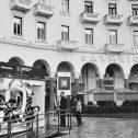 Έναρξη καταθέσεων προτάσεων για το τμήμα της Αγοράς του 60ου Φεστιβάλ Κινηματογράφου Θεσσαλονίκης