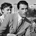 """Η θρυλική ρομαντική κομεντί """"Διακοπές στη Ρώμη"""" στη Δημοτική Πινακοθήκη Λάρισας"""