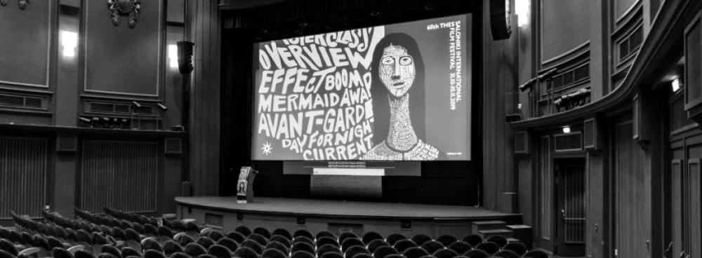 Ανακοινώθηκαν τα βραβεία του 60ου Φεστιβάλ Κινηματογράφου Θεσσαλονίκης