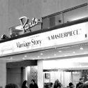 Το Netflix αγόρασε την πρώτη του κινηματογραφική αίθουσα!..