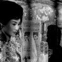"""Προβολή της ταινίας """"Ερωτική Επιθυμία"""" από την Κινηματογραφική Λέσχη Νίκαιας Λάρισας"""