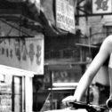 """Αφιέρωμα με τίτλο """"Φρούιτ Τσαν: η αβάσταχτη ελαφρότητα της καθημερινότητας"""" από την Ταινιοθήκη Θεσσαλονίκης"""